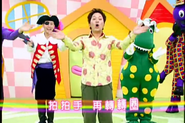 WiggleGroove(HappyParty!)9