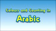 ColorsandCountinginArabic