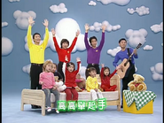 Rock-a-ByeYourBear(Taiwanese)13