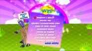 TheWigglesShowThePickofTVSeries4-EpisodeSelectionMenu