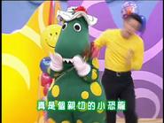 D.O.R.O.T.HY.(MyFavoriteDinosaur)(Taiwanese)10