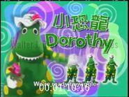 DorothyinTheTaiwaneseWiggles