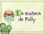 MissPollyHadADolly-SpanishSongTitle