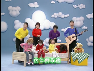 Rock-a-ByeYourBear(Taiwanese)11