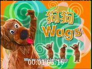 WagsinTheTaiwaneseWiggles