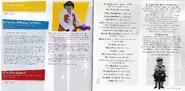 YouMakeMeFeelLikeDancingUSalbumbooklet7