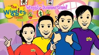 The Wiggles (Taiwan) - Wiggly Summertime!-2