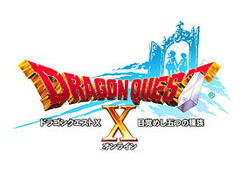 Dragon Quest X logo
