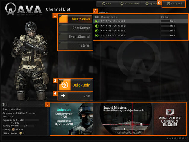 File:Avaimg interface.jpg