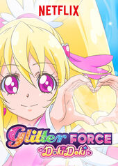 Glitter Force Doki Doki Netfilx