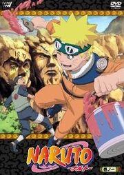 Narutofirstdvd