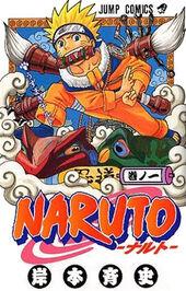 NarutoCoverTankobon1