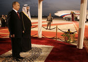 Vladimir Putin in Saudi Arabia 11-12 February 2007-1