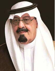 King Abdullah Bin Abdulaziz Al Saud E1340178464285