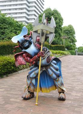 File:Urawadachi.jpg