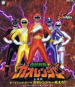 Gaoranger-dvd-set-tokusatsu-sentai-english-subtitles-05904-1-