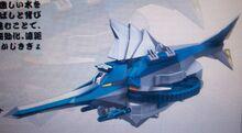 Kajiki Origami2