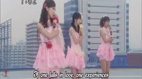G3 princess song