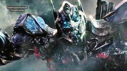 Трансформеры 5 Последний Рыцарь