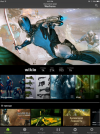 Warframe curated main page for mobile