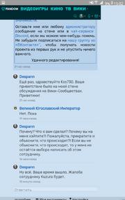 Screenshot 2020-07-02-15-02-41