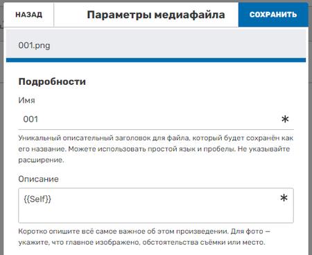 Выбор шаблона лицензии виз редактор