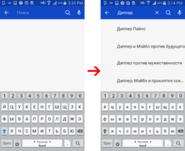 Приложение для Gravity Falls на Android - поиск