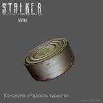 http://ru.stalker.wikia