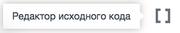 Конструктор инфобоксов - 2