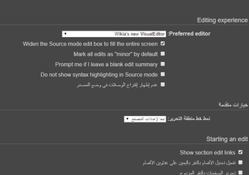 CreatePage useroptions