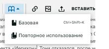 Источники виз. редактор
