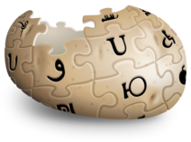 Beidipedia