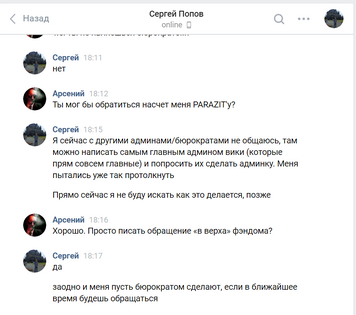 DialogPAYDAYRussian pack