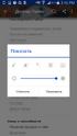 Приложение для Gravity Falls на Android - параметры показа