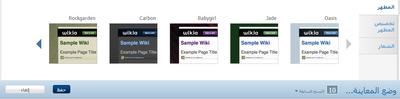 Theme designer - theme tab