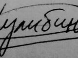 Запросы на межъязыковые ссылки/Архив 2