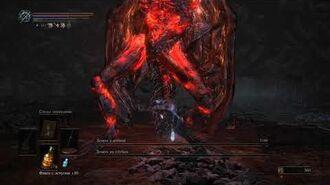 Демон принц - Demon Prince (Боссы Dark Souls III) 600hp