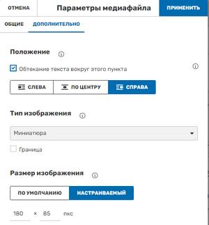 Доп параметры при загрузке файла