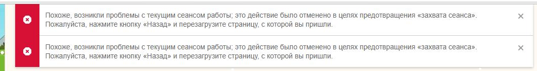 Ошибка6364653