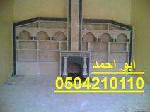 مشبات فخمه56 (29011855)