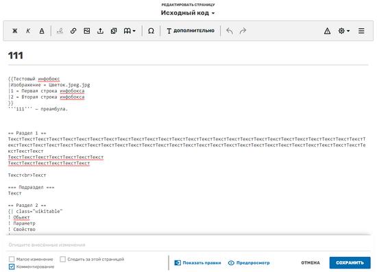 UCP Виузальный редактор исх. код