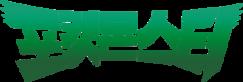300px-Pokemon Logo