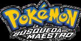 Season5 logo