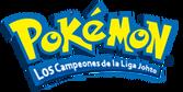 Season4 logo