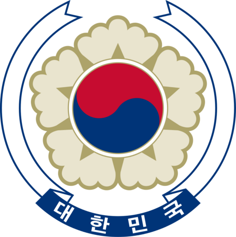 File:Coat of arms of South Korea.png