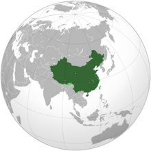 People's Republic of China (orthographic projection).png