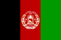 Flag of Afghanistan.png
