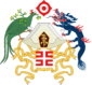 Emblem of the Empire of Tian.png