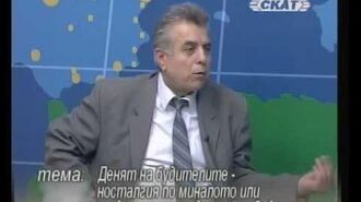 Ограбената история на българите