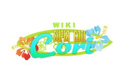 Super Cool Cori (New Logo) White